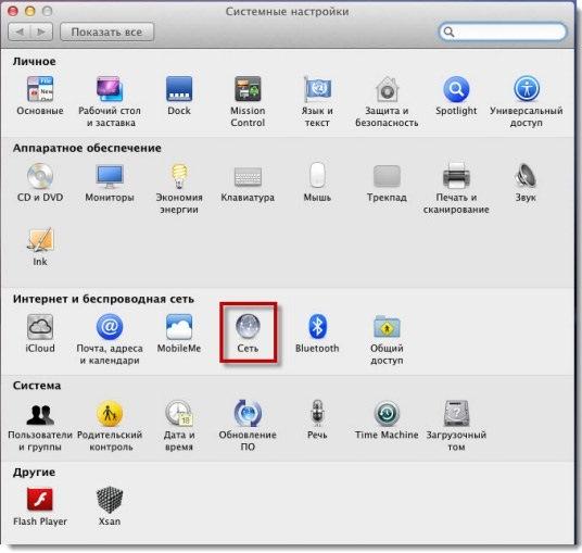 Mac OS2