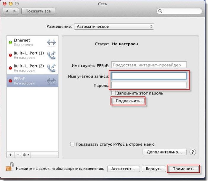 Mac OS4