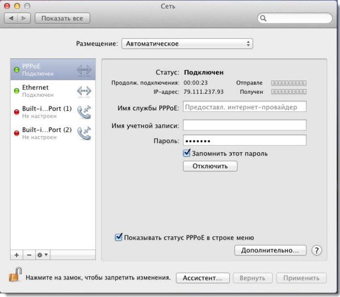 Mac OS5