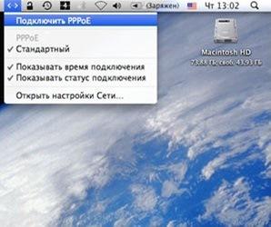 Mac OS7