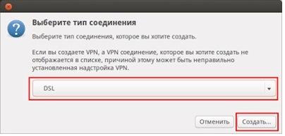 ubuntu5